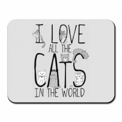 Коврик для мыши I Love all the cats in the world