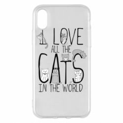 Чехол для iPhone X/Xs I Love all the cats in the world