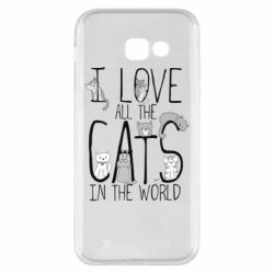 Чехол для Samsung A5 2017 I Love all the cats in the world