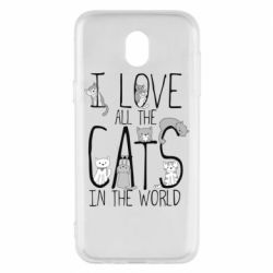 Чехол для Samsung J5 2017 I Love all the cats in the world