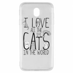 Чехол для Samsung J7 2017 I Love all the cats in the world