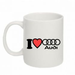 Кружка 320ml I love audi - FatLine