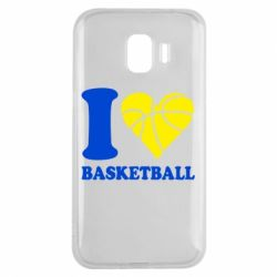 Чехол для Samsung J2 2018 I love basketball