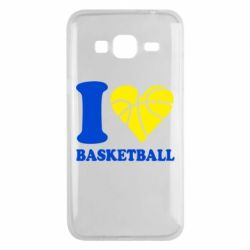 Чехол для Samsung J3 2016 I love basketball