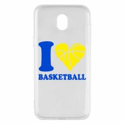 Чехол для Samsung J5 2017 I love basketball