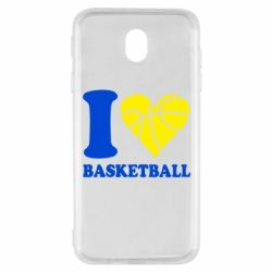 Чехол для Samsung J7 2017 I love basketball