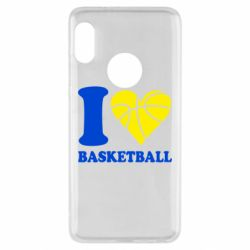 Чохол для Xiaomi Redmi Note 5 I love basketball