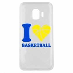 Чехол для Samsung J2 Core I love basketball