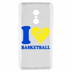 Чохол для Xiaomi Redmi Note 4 I love basketball