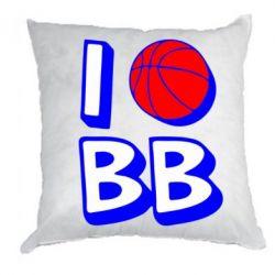 Подушка I love basketball - FatLine