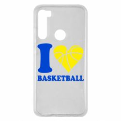 Чохол для Xiaomi Redmi Note 8 I love basketball