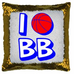 Подушка-хамелеон I love basketball