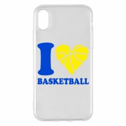 Чехол для iPhone X/Xs I love basketball