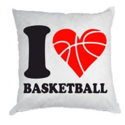Подушка I love basketball - FatLine