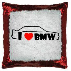 Подушка-хамелеон I love BMW
