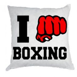 Подушка I love boxing - FatLine