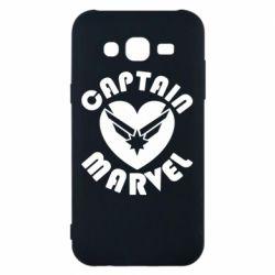 Чохол для Samsung J5 2015 I love Captain Marvel