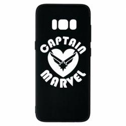 Чохол для Samsung S8 I love Captain Marvel