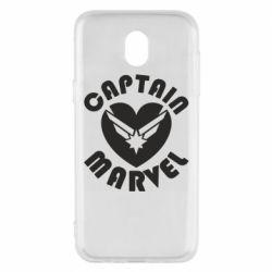 Чохол для Samsung J5 2017 I love Captain Marvel