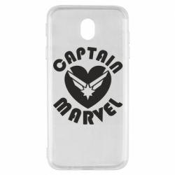Чохол для Samsung J7 2017 I love Captain Marvel