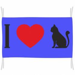 Прапор I love cat