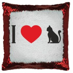 Подушка-хамелеон I love cat