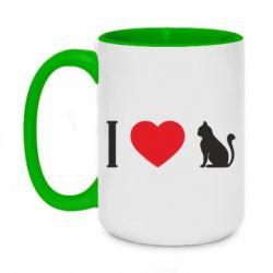 Кружка двоколірна 420ml I love cat