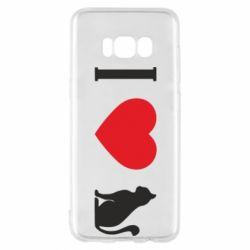 Чохол для Samsung S8 I love cat