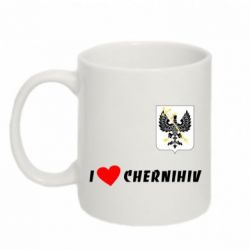 Кружка 320ml I love Chernihiv - FatLine