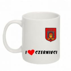 Кружка 320ml I love Chernivci - FatLine