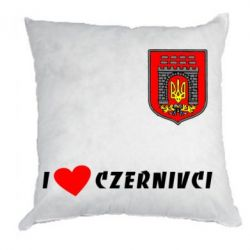 Подушка I love Chernivci - FatLine