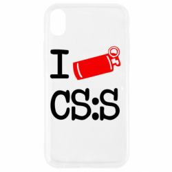 Чехол для iPhone XR I love CS Source