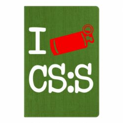 Блокнот А5 I love CS Source