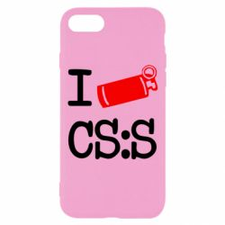 Чехол для iPhone 8 I love CS Source