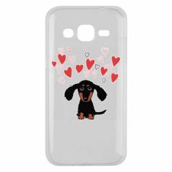 Чохол для Samsung J2 2015 I love dachshund