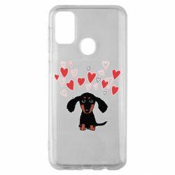 Чохол для Samsung M30s I love dachshund