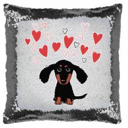 Подушка-хамелеон I love dachshund