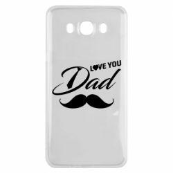 Чохол для Samsung J7 2016 I Love Dad