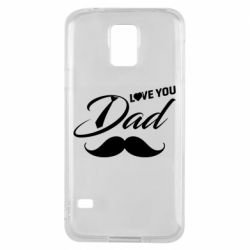 Чохол для Samsung S5 I Love Dad