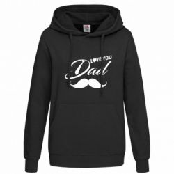 Толстовка жіноча I Love Dad