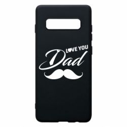 Чохол для Samsung S10+ I Love Dad