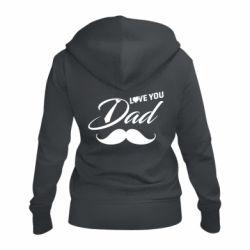 Жіноча толстовка на блискавці I Love Dad