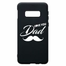 Чохол для Samsung S10e I Love Dad
