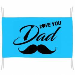 Прапор I Love Dad
