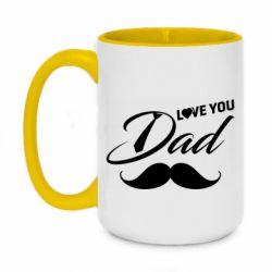 Кружка двоколірна 420ml I Love Dad