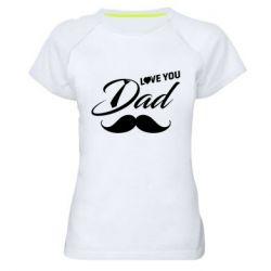 Жіноча спортивна футболка I Love Dad