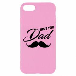 Чохол для iPhone 7 I Love Dad