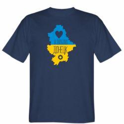 Мужская футболка I love Donetsk, Ukraine