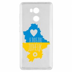 Чехол для Xiaomi Redmi 4 Pro/Prime I love Donetsk, Ukraine