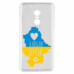 Чехол для Xiaomi Redmi Note 4 I love Donetsk, Ukraine